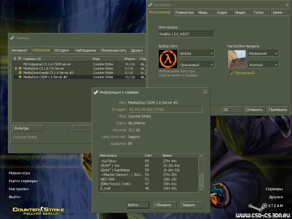 Русификатор Counter Strike 1.6.