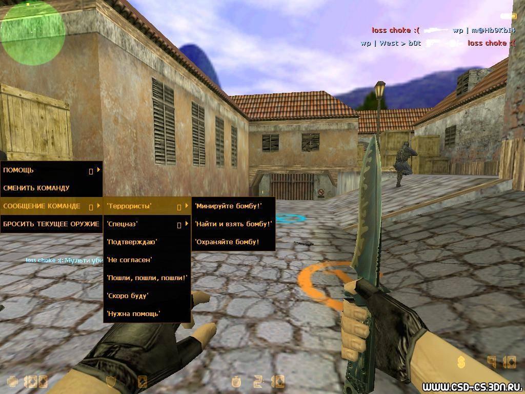 Русификатор CS - Перевод игры Counter-Strike 1.6 на русский язык.